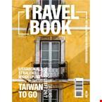 TRAVELBOOK 2018-8